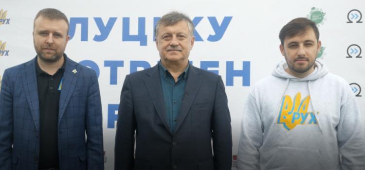 Народний рух України підтримав Богдана Шибу на посаду Луцького міського голови.